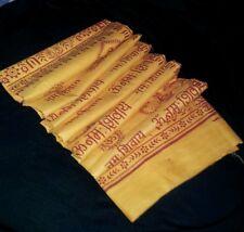 Hindu Orange Religious Throw Wrap Prayers Om Namah Shivaya Mantras Yoga Fabric