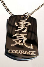 Chinese Calligraphy Character Courage Symbol Dog Tag Metal Chain Necklace New