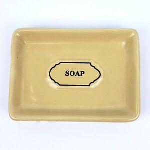 "Vintage Ceramic Soap Dish Retro Harvest Gold Color 3 1/2"" x 5"""