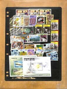 [OP8485] Ghana lot of stamps on 12 pages