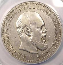 1891 Alexander III Russia Rouble - ANACS VF25 Details - Rare Certified Coin