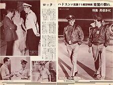 ROCK HUDSON ROD TAYLOR MARY PEACH A Gathering of Eagles 1962 JPN Clippings #EC/O