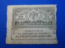 New ListingRussia Ussr (Imperial) 20 Rubles (1917) Antique World Paper Money