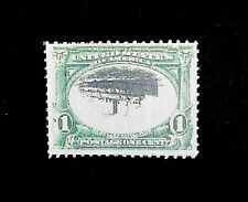 USA 1901-1c Green  Pan-American Center Inverted ,Scott 294a $100000 .Replica