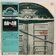 BANCO / IO SONO NATO LIBERO JAPAN ISSUE LP W/OBI, INSERT