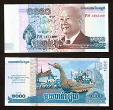 Cambodia 1000 riels 2013 p new unc