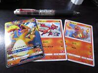 Pokemon card Promo 009/051 Charizard GX Evolution set Family card game Japanese