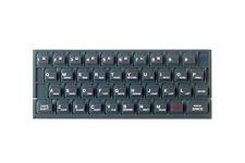 ZX Spectrum 16K/48K Keyboard Mat - Color Grey