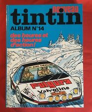 TINTIN ALBUM 14 RECUEIL TRÈS BON ETAT BD BANDE DESSINÉE