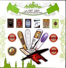 Quran Read Pen - LCD Memory, More Than 20 Quran Recitaiton/ Translation