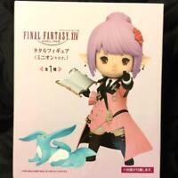 Final Fantasy XIV FFXIV Tataru Minion Figure TAITO 2019 SQUARE ENIX In stock