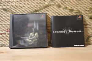 Shadow Tower Japan Playstation 1 PS1 Very Good Condition!