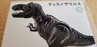 FUJIMI Dinosaur edition Tyrannosaurus non scale plastic model
