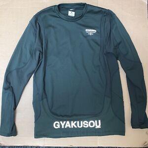 Nike x Gyakusou Undercover Lab Men's Black Spruce Green AS UC DWR Thermal Top XL