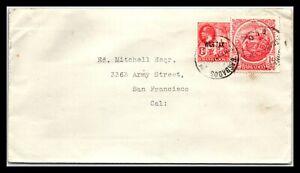GP GOLDPATH: BARBADOS COVER 1920 _CV743_P17