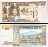 MONGOLIA 50 Tugrik, 2000, P-64, Horses, UNC World Currency