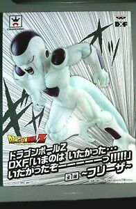 Banpresto Dragonball Figur CRANEKING white FREEZA Frieza Figur Anime Manga