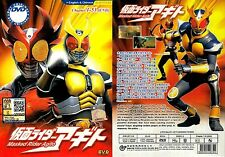 LIVE ACTION DVD~Kamen Rider Agito(1-51End)English sub&All region FREE SHIPPING