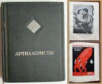 1939 RRR! Soviet Russian illustrated Propaganda Military Book GUNNERS Stalin Era