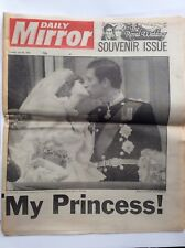 News Paper - Daily Mirror - Thursday July 30th 1981 - The Royal Wedding