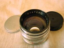Lichtstärke Silver Jupiter-3 1,5/50mm M39 for SONY-NEX,Micro