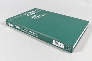 Kato 10-1295, Originalkarton, neuwertig, Eurostar (H 86411)