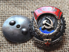 RUSSIAN SOVIET RUSSIA USSR MEDAL ORDER RED BANNER OF LABOR Type 1 SCREWBACK RARE