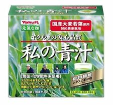 YAKULT Watashi no Aojiru Young Barley Leaves (4g x 30)