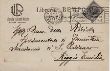 #Pubblicitaria: LIBRERIA BEMPORAD- Firenze