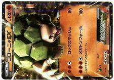 PROMO POKEMON JAPANESE CARD N° 197/XY-P GOLEM GROLEM EX HOLO 180 HP Attack 180