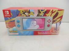 Nintendo Switch Lite Pokemon Zacaian and Zamazenta Edition 32 GB - Gray JAPAN