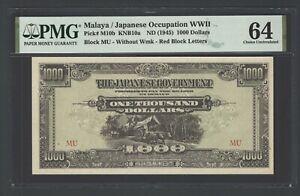 Malaya  1000 Dollars ND(1945) PM10b Unciruclated Grade 64
