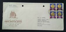 1971 LIBYA TO PAKISTAN POSTALY USED COVER WITH STAMPS L@@K!!