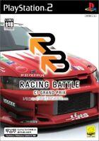 PS2 Racing Battle -C1 GRAND PRIX- Japan PlayStation 2 F/S
