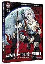 Jyu-Oh-Sei - Planet Of The Beast King Complete Series (eps 1-12) [DVD] Very Good