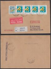 1988 UAE local R-cover fujeira to Abu Dhabi, shelter for macroeconómico [cm468]
