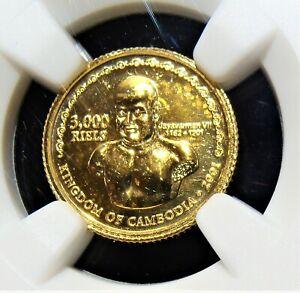 Cambodia: Republic gold 3000 Riels 2001 MS68 NGC.