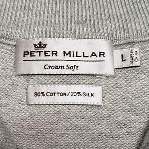 Peter Millar Mens 1/4 Zip Golf Pullover Sweater Gray Heathered Long Sleeve L