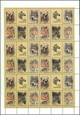 Russia 5877/5881 animales 1988 juntos presión-arco recién postal ** Sheet mnh z1763