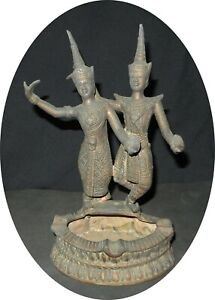 RARE ANTIQUE CAMBODIAN BRONZE STATUE ASHTRAY~A PAIR OF ROYAL COURT DANCERS