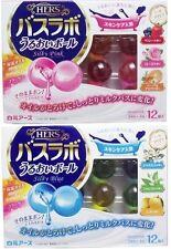 HERS Basurabo Moisture Ball Silky Pink Blue Milk Bath 24 P Bath Salts Japan !!