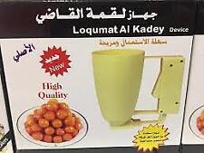 2X Loqumat Al Kadey  device