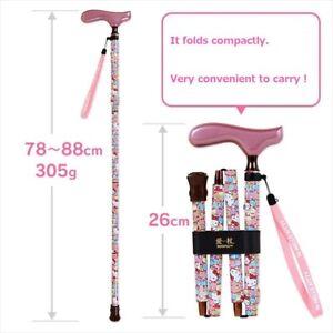 Hello Kitty Folding Walking Cane Stick Sanrio Japan New