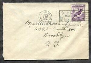 p179 - NEWFOUNDLAND St John's 1936 Slogan on Cover to USA - Caribou #191 ✉