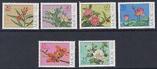 Macao: 1983 piante medicinali Set sg578-83 MNH