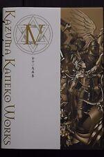 JAPAN Kazuma Kaneko Works IV (Shin Megami Devil Summoner Tensei Art Book)