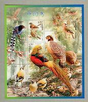 China 2008-4 Birds of China Souvenir Sheet