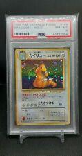1996 Dragonite Pokemon Card Japanese Fossil Set Holo 149 PSA 8 MINT