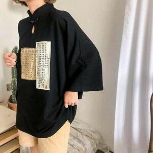 Women Short Sleeve T-shirt Blouse Top Vintage Mandarin Collar Loose Harajuku New
