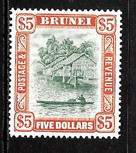 Brunei .. 1948 .. $5.00 Mint (MNH) Postage stamp .. S.G. No. 91 .. 6892